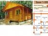 Типовой проект бани №39
